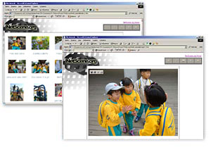 PicaJet - Sample Photo Gallery - Korea